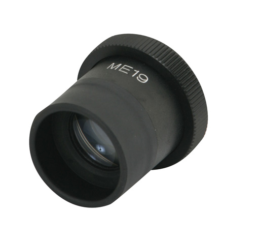 Outdoor Club Eyepiece 20x for ST-Series