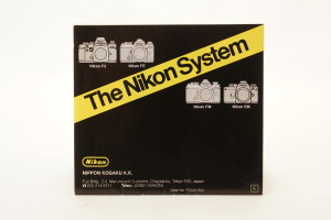 The Nikon System Wall Chart
