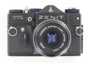 Zenith Zenit TTL 35mm Camera c1977-1985 (Hire Only)